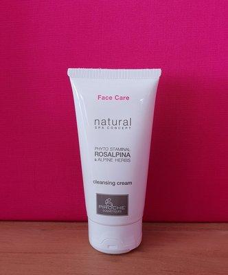 Cleansing Cream 75ml