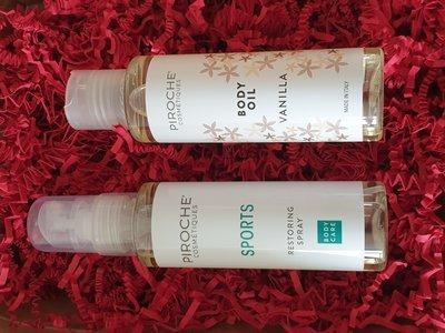 Restoring Spray, Body Oil Vanilla